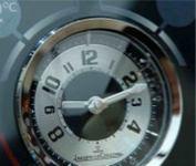 Aston-Martin  RAPIDE    http://www.voiturepourlui.com/images/Aston-Martin//Interieur/Aston_Martin_Rapide_511.jpg