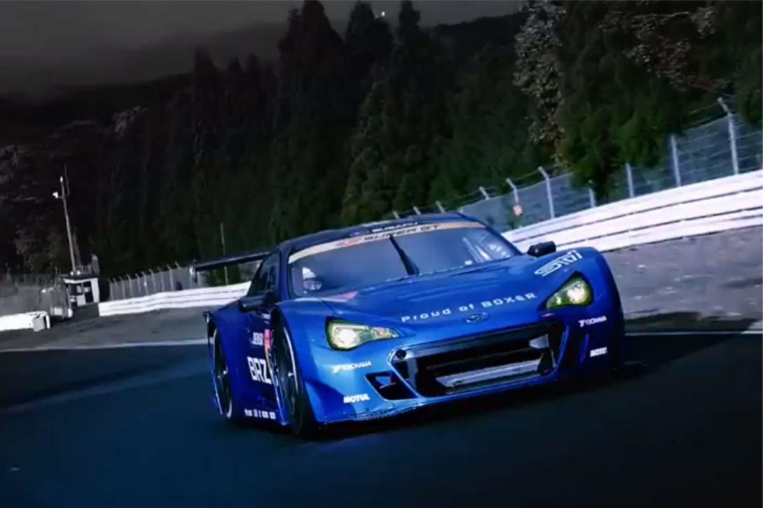 Les nouvelles photos de : BRZ-GT300
