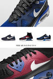 Air Max Day 2016, 29 bougies et 3 mod�les in�dits !