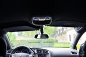 DS4-SO-CHIC - Compacte Citroen DS4 SO CHIC http://www.voiturepourlui.com/images/Citroen/DS4-SO-CHIC/Interieur/Citroen_DS4_SO_CHIC_011_vue_panoramique.jpg