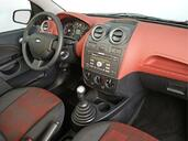 Photo Ford Fiesta 2008 Ford Fiesta http://www.voiturepourlui.com/images/Ford/Fiesta/Interieur/Ford_Fiesta_015.jpg