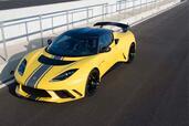 http://www.voiturepourlui.com/images/Lotus/Evora-GTE/Exterieur/Lotus_Evora_GTE_005.jpg