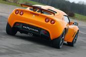 http://www.voiturepourlui.com/images/Lotus/Exige-S/Exterieur/Lotus_Exige_S_007.jpg