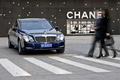 http://www.voiturepourlui.com/images/Maybach/Maybach/Exterieur/Maybach_Maybach_001.jpg