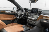 Photo Mercedes GLE-Coupe 2015 Mercedes GLE Coupe http://www.voiturepourlui.com/images/Mercedes/GLE-Coupe/Interieur/Mercedes_GLE_Coupe_001.jpg