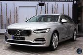 http://www.voiturepourlui.com/images/Volvo/V90-2016/Exterieur/Volvo_V90_2016_002.jpg