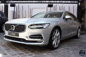 http://www.voiturepourlui.com/images/Volvo/V90-2016/Exterieur/Volvo_V90_2016_003.jpg