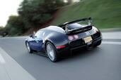 Bugatti Veyron  photo 17 http://www.voiturepourlui.com/images/Bugatti/Veyron/Exterieur/Bugatti_Veyron_027.jpg
