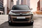 Citroen C4 Aircross  photo 5 http://www.voiturepourlui.com/images/Citroen/C4-Aircross/Exterieur/Citroen_C4_Aircross_005.jpg