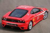 Ferrari F430  photo 17 http://www.voiturepourlui.com/images/Ferrari/F430/Exterieur/Ferrari_F430_034.jpg