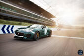 Jaguar F Type Project 7  photo 14 http://www.voiturepourlui.com/images/Jaguar/F-Type-Project-7/Exterieur/Jaguar_F_Type_Project_7_015.jpg