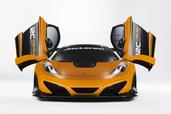 McLaren 12C Can Am Edition  photo 11 http://www.voiturepourlui.com/images/McLaren/12C-Can-Am-Edition/Exterieur/McLaren_12C_Can_Am_Edition_011.jpg