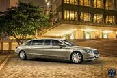 Mercedes Maybach S600 Pullman  photo 3 http://www.voiturepourlui.com/images/Mercedes/Maybach-S600-Pullman/Exterieur/Mercedes_Maybach_S600_Pullman_003.jpg