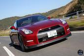 Nissan GT R 2014  photo 10 http://www.voiturepourlui.com/images/Nissan/GT-R-2014/Exterieur/Nissan_GT_R_2014_009_calandre.jpg