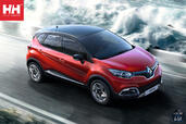 Renault Captur Helly Hansen  photo 2 http://www.voiturepourlui.com/images/Renault/Captur-Helly-Hansen/Exterieur/Renault_Captur_Helly_Hansen_002.jpg