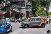 Smart ForFour 2015  photo 5 http://www.voiturepourlui.com/images/Smart/ForFour-2015/Exterieur/Smart_ForFour_2015_005_orange.jpg