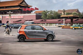 Smart ForFour 2015  photo 6 http://www.voiturepourlui.com/images/Smart/ForFour-2015/Exterieur/Smart_ForFour_2015_006_profil.jpg